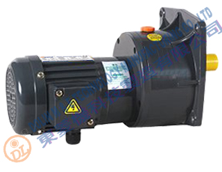 Gear reducer motor 1.5kw...
